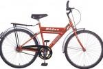 Avon Boy Rider