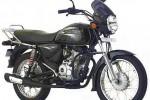 new Bajaj Boxer 150cc